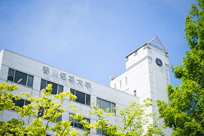 香川短期大学様メインA006学舎_加工済み画像