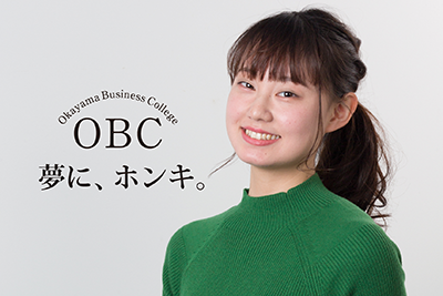 OBC(山陽新聞)
